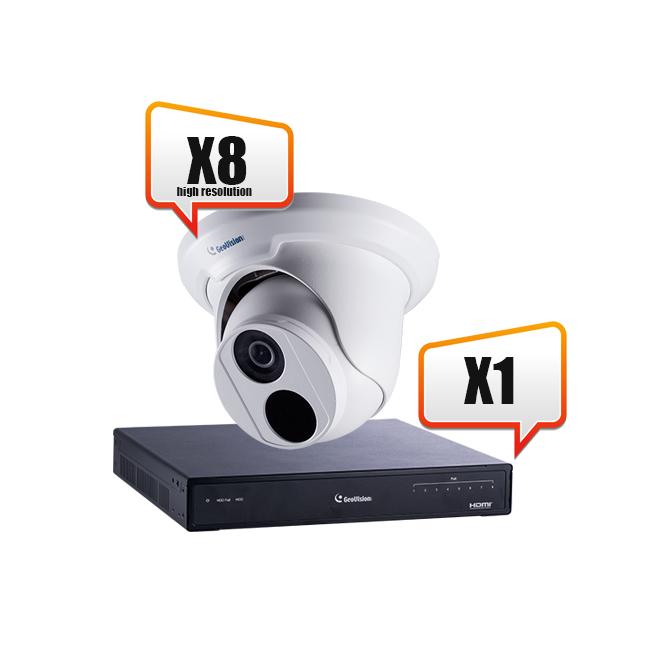 Комплект видеонаблюдения для склада 8 IP-камер высокого разрешения + IP-видеорегистратор
